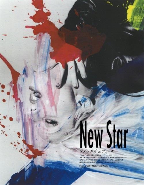 Lady-Gaga-Araki-VHJ-1[6]