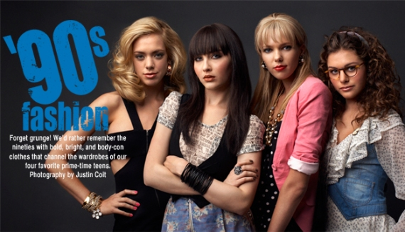 may-90210-homepage